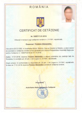 получить паспорт румынии отзывы