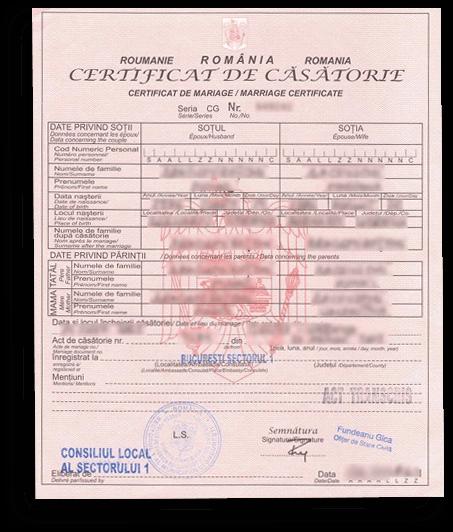 получить паспорт румынии