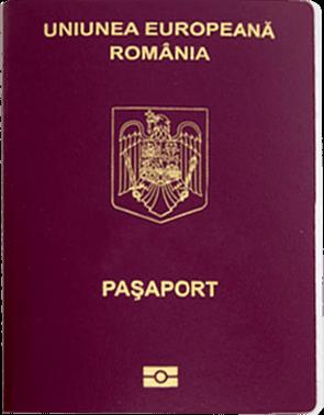 паспорт румынии цена