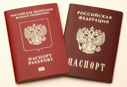 получение гражданства ес