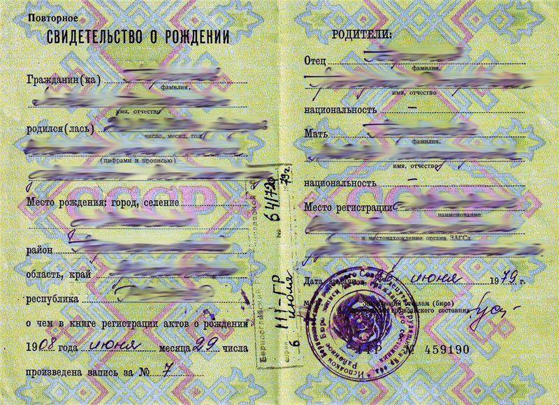 гражданство в европе